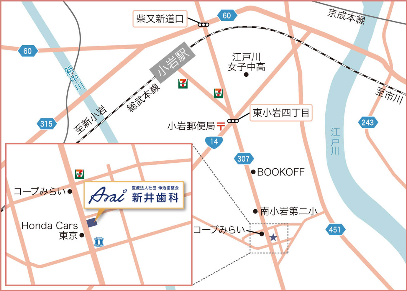 近隣マップ